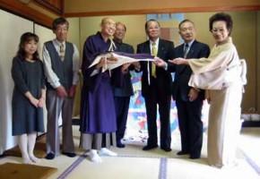 東大寺管長の紫衣