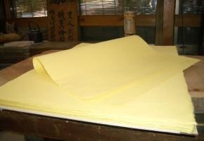 蓮で染めた和紙